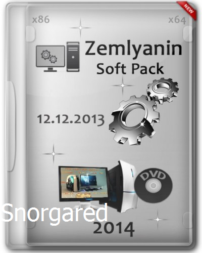 Zemlyanin Soft Pack 2014 v12.12.013 Multilanguage
