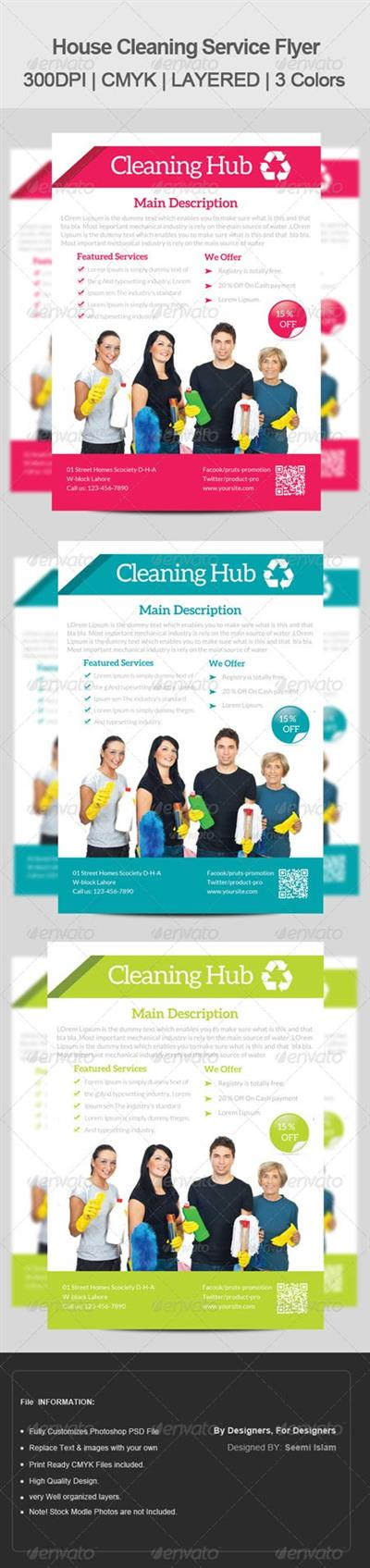 ����� House Cleaning Services Flyer 33bff734e97875c691a11e345eb791fb.jpg