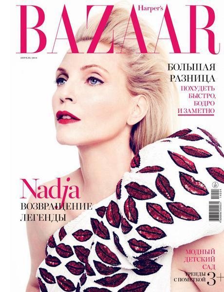 Harper's Bazaar №4 (апрель/Россия/2014)