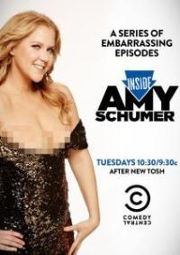 Внутри Эми Шумер / Inside Amy Schumer (2013)
