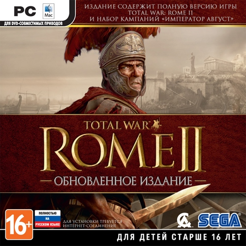 Total War: ROME II. Обновленное издание / Total War: ROME 2. Emperor Edition *v.2.2.0 build 15666.640460* (2014/RUS/ENG/RePack)