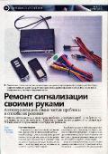 http://i59.fastpic.ru/thumb/2013/0824/a1/775daad7bc55e86c8ea06385eace90a1.jpeg