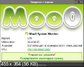 Moo0 System Monitor 1.75 Rus Portable