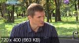 Экстрасенсы-детективы [05-11 выпуск] (2013) SATRiр от MediaClub