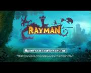 Rayman Legends (RUS/RUSSOUND) Repack от FreeLeech