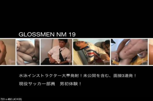 DataFile - Glossmen NM 19