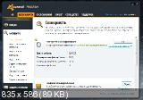 avast! Premier / Internet Security / ProAntivirus 8.0.1497 Final (2013) PC