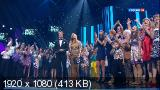 Наш выход. Выпуск 1 (2013) HDTV 1080i