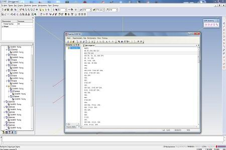 DP TECHNOLOGY ESPRIT 2013 ( R2 19.0.7 1578, 2013 )
