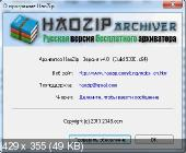 HaoZip 4.0.1 Build 9380 + Rus