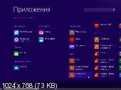 Windows 8.1 Embedded Industry Enterprise x64 Optimized by Yagd v.8.6 (16.09.2013/RUS)