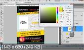 Комплект БМ-овца 3.0. Обучающие видеокурсы (2013)