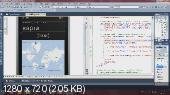 Введение в разработку для Windows Phone. Видеокурс (2012)