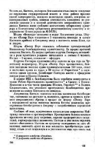 http://i59.fastpic.ru/thumb/2013/0926/02/c5b61fc764da42cd3df302aee81ed802.jpeg