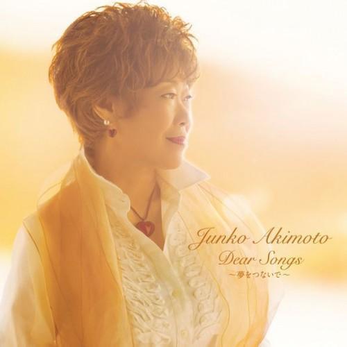 Junko Akimoto - Dear Songs (2013)