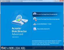 KSL Multiboot USB v.1.5