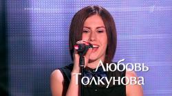 http://i59.fastpic.ru/thumb/2013/1004/8b/2acec8ff155cc61c7d72adc2b546d78b.jpeg