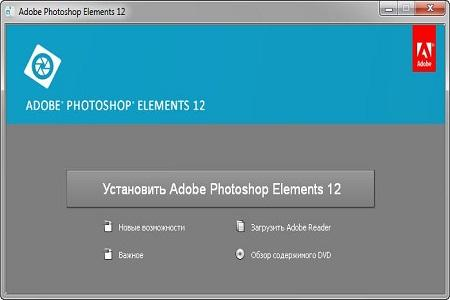 Adobe Photoshop Elements ( v.12.0, Multi / Rus )