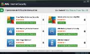 AVG AntiVirus|Internet Security|Premium Security|Business Edition 2014 14.0.4158 Final (ML|RUS)