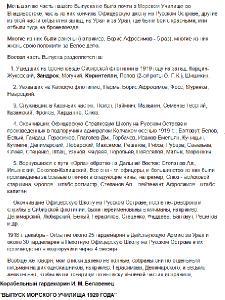 http://i59.fastpic.ru/thumb/2013/1014/a3/ceba75a0b8728927f80314535885cba3.jpeg
