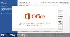 Microsoft Office 2013 Professional Plus 15.0.4535.1507 VL RePack