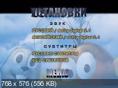 http://i59.fastpic.ru/thumb/2013/1015/07/a760827c50357f9af0f7da1376903607.jpeg