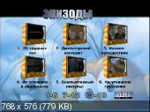 http://i59.fastpic.ru/thumb/2013/1015/ec/e4941d43ba821782b78a3f693729b7ec.jpeg