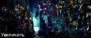 Трансформеры / Transformers (2007) HDRip | D | Лицензия