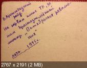 http://i59.fastpic.ru/thumb/2013/1017/66/fdf2746549b30eb6a3e48be955eed266.jpeg