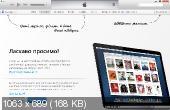 iTunes 11.1.4.62 (x32/x64)