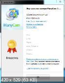 ManyCam Pro 3.1.62.4145