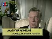 http://i59.fastpic.ru/thumb/2013/1027/8e/27976da2ec8628fd5b7e012af9a7518e.jpeg
