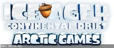 Скачать Игру Ледниковый период 4: Континентальный дрейф. Арктические Игры