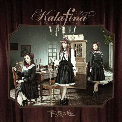 Kalafina - Garden of your silver (2013)