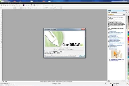 CorelDRAW Graphics Suite X6 ( 16.4.0.1280 SP4, 2013, ENG + RUS )