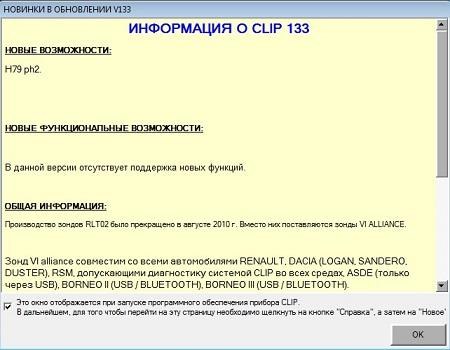 Renault Can Clip ( v.133, Multilanguage, 2013 )