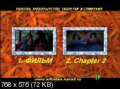 http://i59.fastpic.ru/thumb/2013/1030/da/0e1bdcfaacab5488ff567bc877fba1da.jpeg