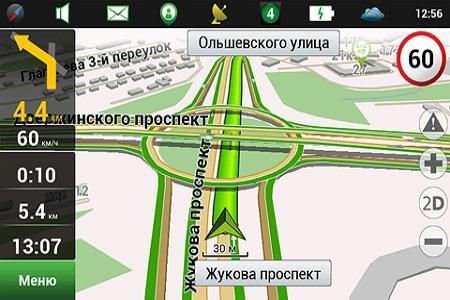 Навигатор Навител Navitel ( 8.5.0.35 для Android, Q2, 2013 )