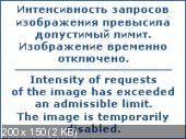 http://i59.fastpic.ru/thumb/2013/1103/e1/02f37b7db30f9691066cb745dc8bb7e1.jpeg