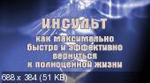 http://i59.fastpic.ru/thumb/2013/1104/b5/bc9bc3000cf3f6fe01b853d6b6df0fb5.jpeg