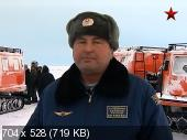 Арктика. Мы вернулись (2013) SATRip