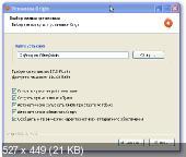 Набор программ и компонентов для игр v1.7.0 (RUS/ENG/2013)