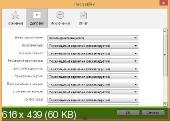Dr.Web CureIt! 8.2.0 (22.11.2013)