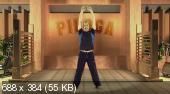 Пилога. После 40+ (2013) DVDRip