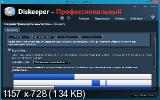 Diskeeper Professional 2012 16.0.1017.0 (2013) PC | RePack by D!akov