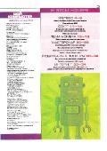 Журнал Мой друг компьютер №22 (171) (октябрь 2013) PDF