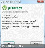 uTorrent 3.3.2 Build 30303 Stable (2013) PC | RePack & Portable by D!akov