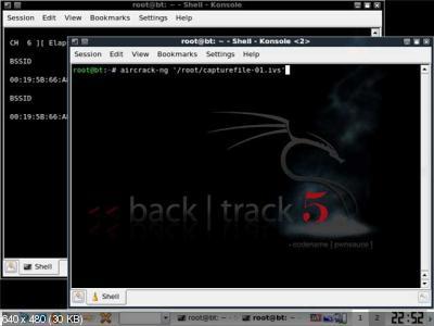 Как Взломать Wi-Fi при помощи Backtrack OS