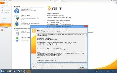 Microsoft Office 2010 Select Edition 14.0.7015.1000 SP2 (x86|x64|RUS)