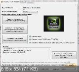 Display Driver Uninstaller 9.7 (2013) PC